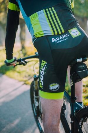 Adams fietsverhuur - Ulicoten